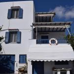 Costa Ilios, Agios Ioannis