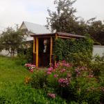 Holiday Home Pokrovskaya, Suzdal