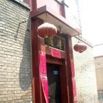 Guilan Inn, Pingyao