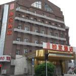 Home Inn Tianjin Railway Station, Tianjin