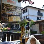 Arbat Guest Rooms, Arbanasi