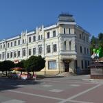 Hostel Outdoor, Kislovodsk