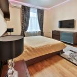 Arbat Apartments 2 Bedrooms, Moscow