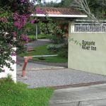 Boquete River Inn,  Boquete