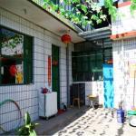 Dekang Inn, Pingyao