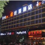Zhuangxian Hotel, Changsha