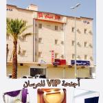 Inter City Plaza Hotel, Qalat Bishah