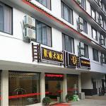 Juyuan Hotel, Yangshuo