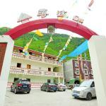 Trailing manor hotel,  Jiuzhaigou