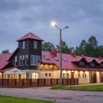 Hotel Pictures: Kernu Hotell, Kohatu
