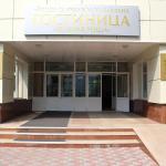 Zelenaya Roscha Hotel, Ufa