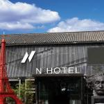 Dali N° Hotel,  Dali