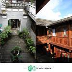 Taipu Tiyanshi Travel Hostel, Tengchong