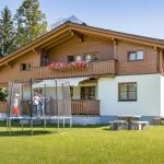 Fotografie hotelů: Active Chalet, Maria Alm am Steinernen Meer
