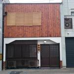 Kanesuke Kyoto,  Kyoto