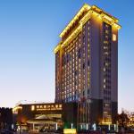 Jin Jiang Mingcheng Hotel,  Yancheng