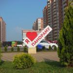 Apartments Vostochno-Kruglikovskaya 34, Krasnodar