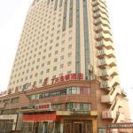 7Days Inn Tianjin Binghai New District Yujiabao Bund Park, Binhai