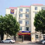 7Days Inn Tianjin Haihe East Road Wanda Centre, Tianjin
