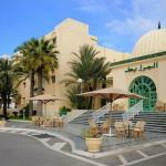 Hotel Marabout,  Sousse
