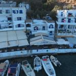 Faros Rooms,  Loutro
