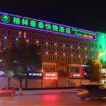 GreenTree Inn Shanxi Jinzhong Pingyao Railway Station Express Hotel, Pingyao