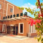 GreenTree Inn Tianjin Hedong Daqiao Avenue Express Hotel,  Tianjin