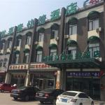 GreenTree Inn TianJin Jinnan Xiaozhan Training Park Express Hotel, Tianjin