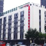 GreenTree Inn Hebei Qinhuangdao Peace Avenue Express Hotel, Qinhuangdao