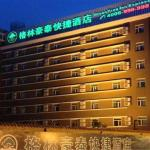 GreenTree Inn Hebei Qinhuangdao Olympic Center Express Hotel,  Baitaling
