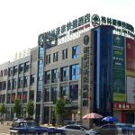GreenTree Inn HeBei QinHuangDao ChangLi County MinSheng Road Walking Street Express Hotel,  Changli