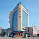 GreenTree Inn Hebei Qinhuangdao Northeastern University Zhujiang Road Shell Hotel, Qinhuangdao