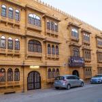 Hotel Priya, Jaisalmer, Jaisalmer