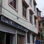Hotel Hardik Palace,  Jaipur