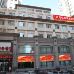 Yicheng Business Hotel, Dalian