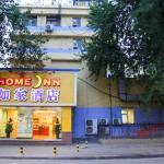 Home Inn Shijiazhuang North 2nd Ring Road North Zhonghua Street, Shijiazhuang