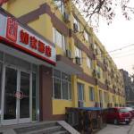 Home Inn Shijiazhuang Railway Station East Square,  Shijiazhuang