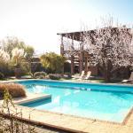 酒店图片: Finca Terrada, Chacras de Coria
