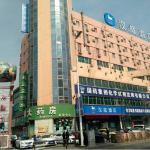 Hanting Express Shenyang West Tower Branch,  Shenyang