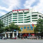 Shenzhen Kaili Hotel, Guomao Shopping Mall, Shenzhen