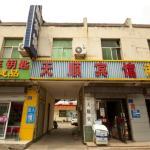 Tianshun Guesthouse, Linyi