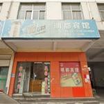 Linyi Mingdu Guest House,  Linyi