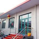 Longshengyuan Inn, Pingyao
