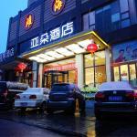 Taiyuan Atour Hotel Qinxian Street,  Taiyuan