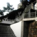 Guangyuan Yue Yuan Hostel,  Guangyuan