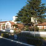 Apart Hotel Los Cedros, Tandil