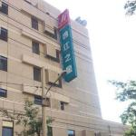 Jinjiang Inn Shenyang Zhongshan Square Medical University First Hospital, Shenyang