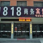 1818 Business Hotel, Cangshan
