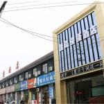 Yinan Shangjia Express Business Hotel, Yinan