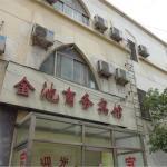 Jinchi Business Inn, Jining